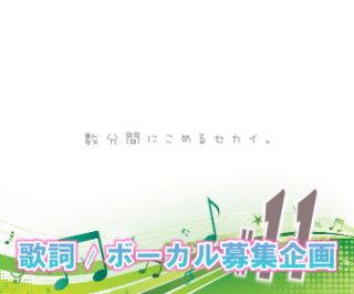 banner_336x280.png